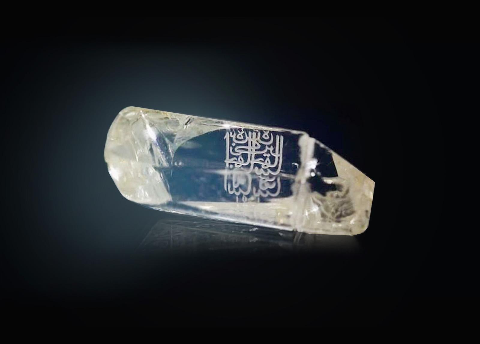 Diament Wielki Shah z inskrypcjami władców